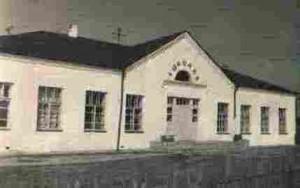 Школа 1967г.