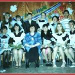 ВЫПУСК 2005 г.