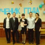 УЧЕНИК ГОДА -2012