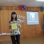 вручение диплома Оненко ВВ