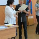 вручение Евдокимову Андрею