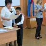 вручение Донкан Данилу