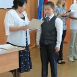 вручение Воробьеву Виталию