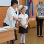 вручение Оненко Юле