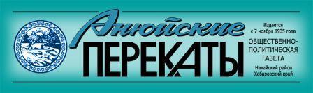 Logo анюйские перекаты