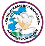 логотип ассамблеи народов хаб края