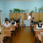 Классный час в 6 классе