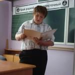 Маляревич Саша с докладом