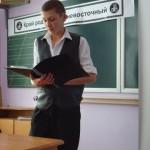 Сиренко Валера с докладом