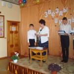 Вручение грамоты Фазылову Саше