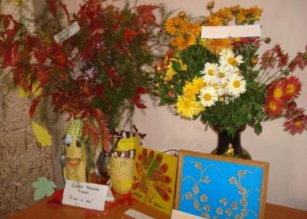 Картинки и герб осеннего бала