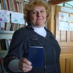 Наталия Ивановна - почетный работник