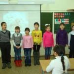Выступление 2 класса