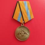 Медаль участнику борьбы со стихией на Амуре.
