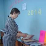 Методический поезд - 2014. МКОУ ООШ с.Синда (1)