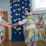 Методический поезд-2014. Танец БУЛЬБА.6 кл.