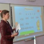 Урок в 4 классе Деление суммы на число МКОУ ООШ с.Синда (1)