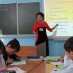 Урок в 5 кл. Словообразование глаголов. МКОУ ООШ с.Синда