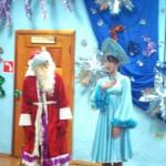 Дед Мороз (Бельды Вадим) Снегурочка (Тумас Настя)