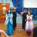Национальный танец жителей Венеры. 5кл.
